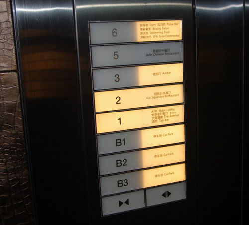 16440 elevator touch button